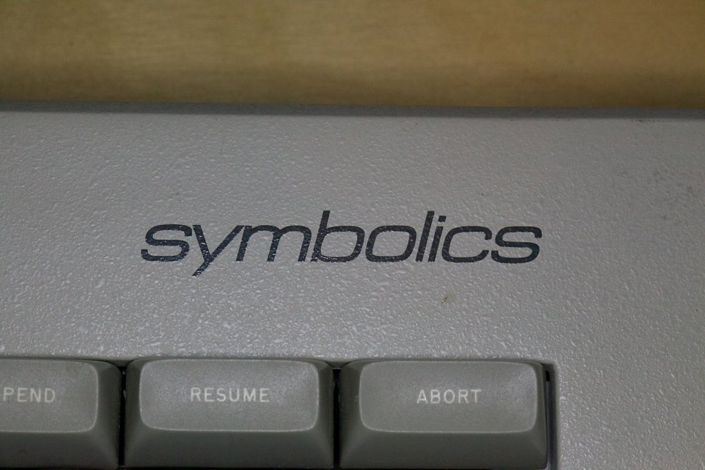 Symbolics keyboard logo